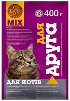"""Корм """"Для Друга"""" микс для кошек"""