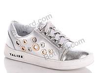 Кроссовки Yalike X700-15 silver серебряный