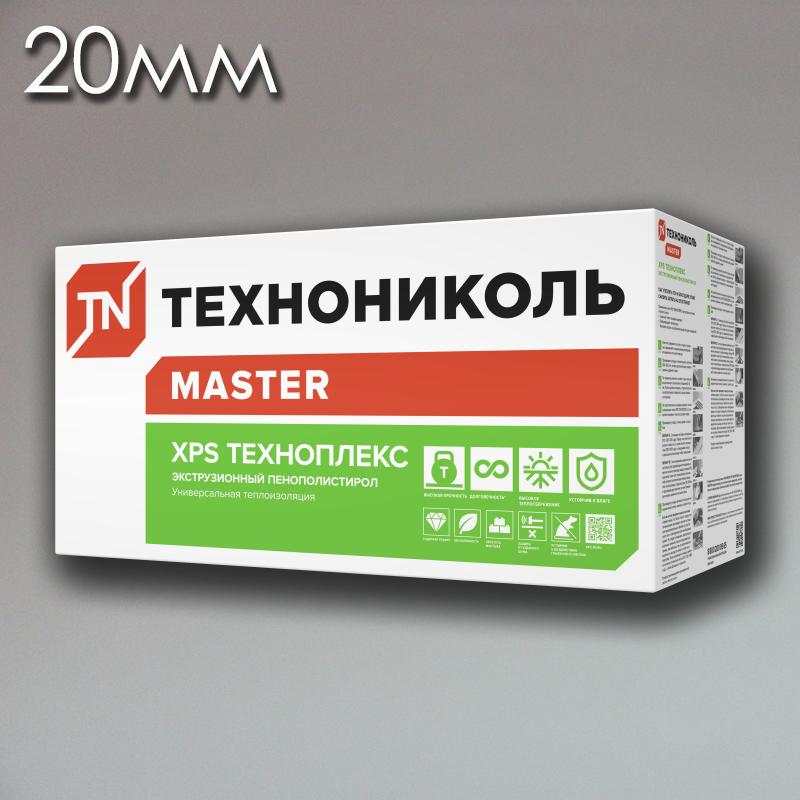 Экструдированый пенополистирол Технониколь «ТЕХНОПЛЕКС», 20мм