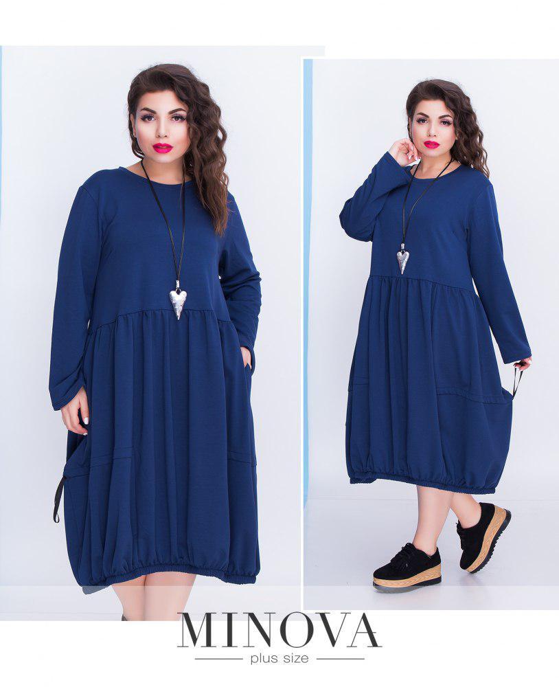 Платье свободного кроя 48,50,52,54,56 разные цвета
