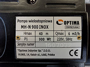 Насос центробежный многоступенчатый Optima MH-N 900INOX, фото 2