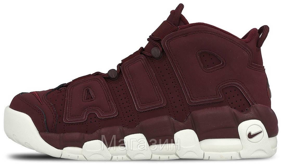 36d9225d Женские кроссовки Nike Air More Uptempo Bordeaux Найк Аптемпо бордовые -  Магазин обуви New York в