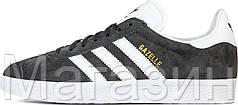 Мужские кроссовки Adidas Gazelle Grey Адидас Газели серые