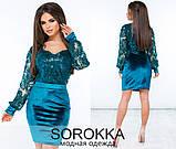Нарядное  женское  платье из бархат + сетка с напылением бархата и пайетки  Размер 42,44,46, фото 2