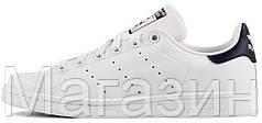 Мужские кроссовки Adidas Stan Smith Адидас Стэн Смит белые с черным