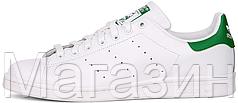 Мужские кроссовки Adidas Stan Smith White Green Адидас Стэн Смит белые