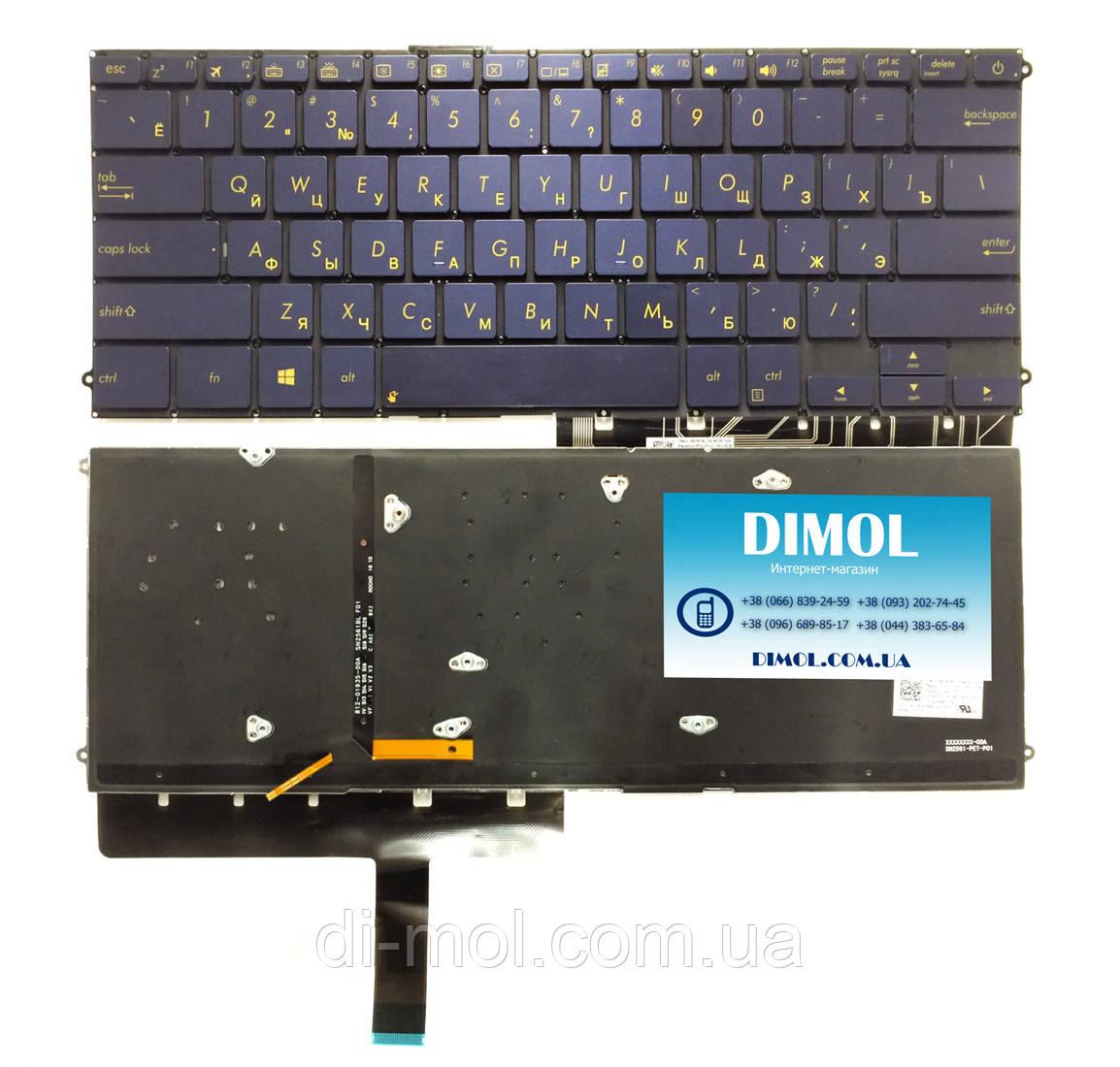 Оригинальная клавиатура для ноутбука Asus ZenBook 3 Deluxe UX490, UX490UA series, ru, темно-синий, подсветка