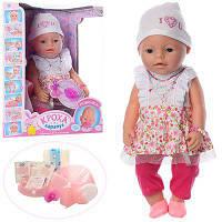 Детская кукла интерактивная пупс Baby Born BB 8020-459