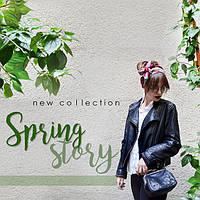 Spring Story - скидка -20% на новую коллекцию!