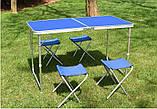 Раскладной стол со стульями для отдыха и пикника Welfull, фото 3