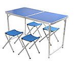 Раскладной стол со стульями для отдыха и пикника Welfull, фото 4