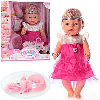 Детская кукла интерактивная пупс Baby Born BB 8020 карона