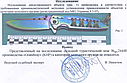 Складной нож радужный 24448, фото 3