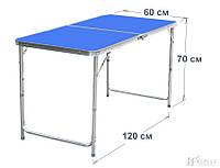 Раскладной стол для пикника Welfull, фото 1