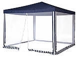Тент палатка садовая, шатер для дачи, фото 2