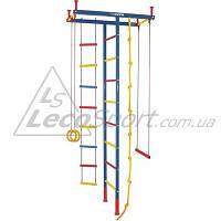 Детский спорткомплекс сине-красно-желтый, выс. 2,35 - 3,20