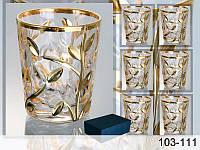 Набор стопок 6 шт Same Decorasione Золотой лепесток  50 мл, 103-111