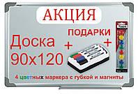 Доска магнитно маркерная 90х120 Delta 9613 сухостираемая