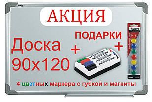 Доска магнитно маркерная 90х120 Axent 9613 сухостираемая
