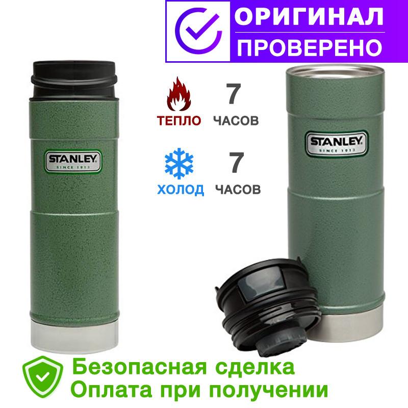 Термочашку зелена 0,47 L CLASSIC ONE HAND Stanley (Стенлі) 10-01394-013