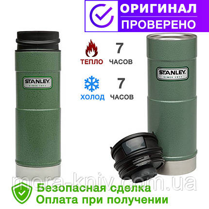 Термочашку зелена 0,47 L CLASSIC ONE HAND Stanley (Стенлі) 10-01394-013, фото 2