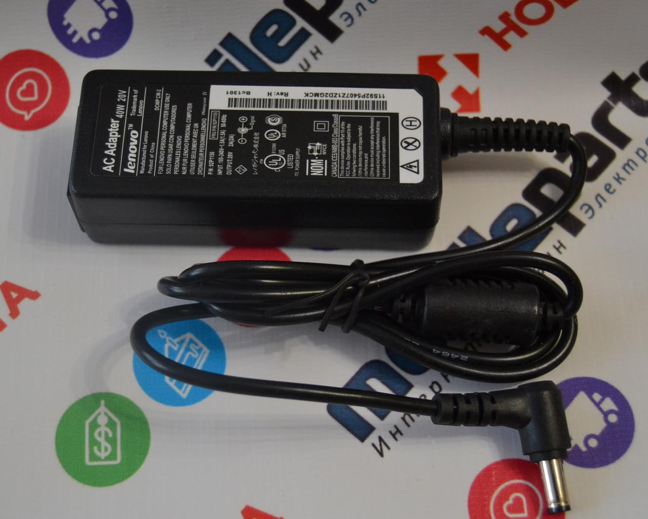 Блок питания для ноутбука Lenovo 20V 2A 40W 5.5mm*2.5mm IdeaPad S9 S9E S10 S10E S12 U310 | MSI Wind U115 U120H