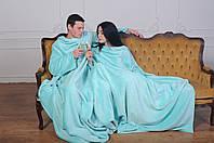 Плед с рукавами для двоих микрофибра мятный (плед микрофибра, теплый плед, покрывало, одеяло с рукавами)