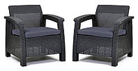 Комплект кресел пластиковых Corfu Duo, серый