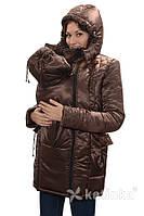 Зимняя куртка для беременных и слингоношения 4в1, цвет-молочный шоколад, фото 1
