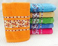 Банные полотенца в цветок