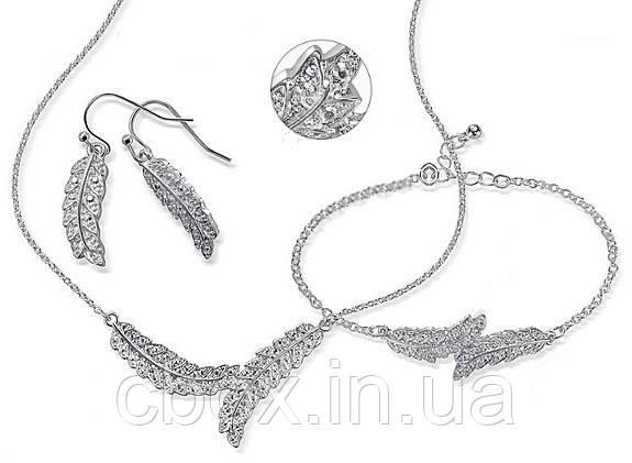 """Набор бижутерии колье, браслет и серьги """"Лара"""", Avon, Necklace Bracelet Earrings set, Эйвон, 70858"""