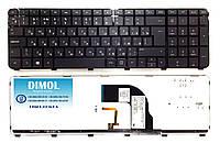 Оригинальная клавиатура для ноутбука HP Pavilion dv7-7000 series, rus, black, с рамкой, подсветка