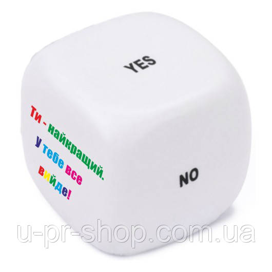 Кубик-антистрес