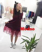 Нежное платье с отделкой из фатина 015