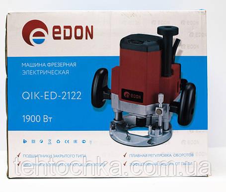 Фрезер EDON ED-2122, фото 2