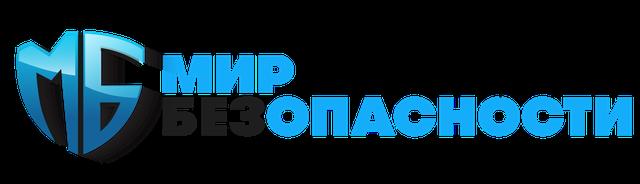 """Мир Безопасности   1993 by ТОВ """"Охоронні Системи"""""""