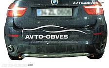 Защита заднего бампера BMW X6, скоба (Tamsan)