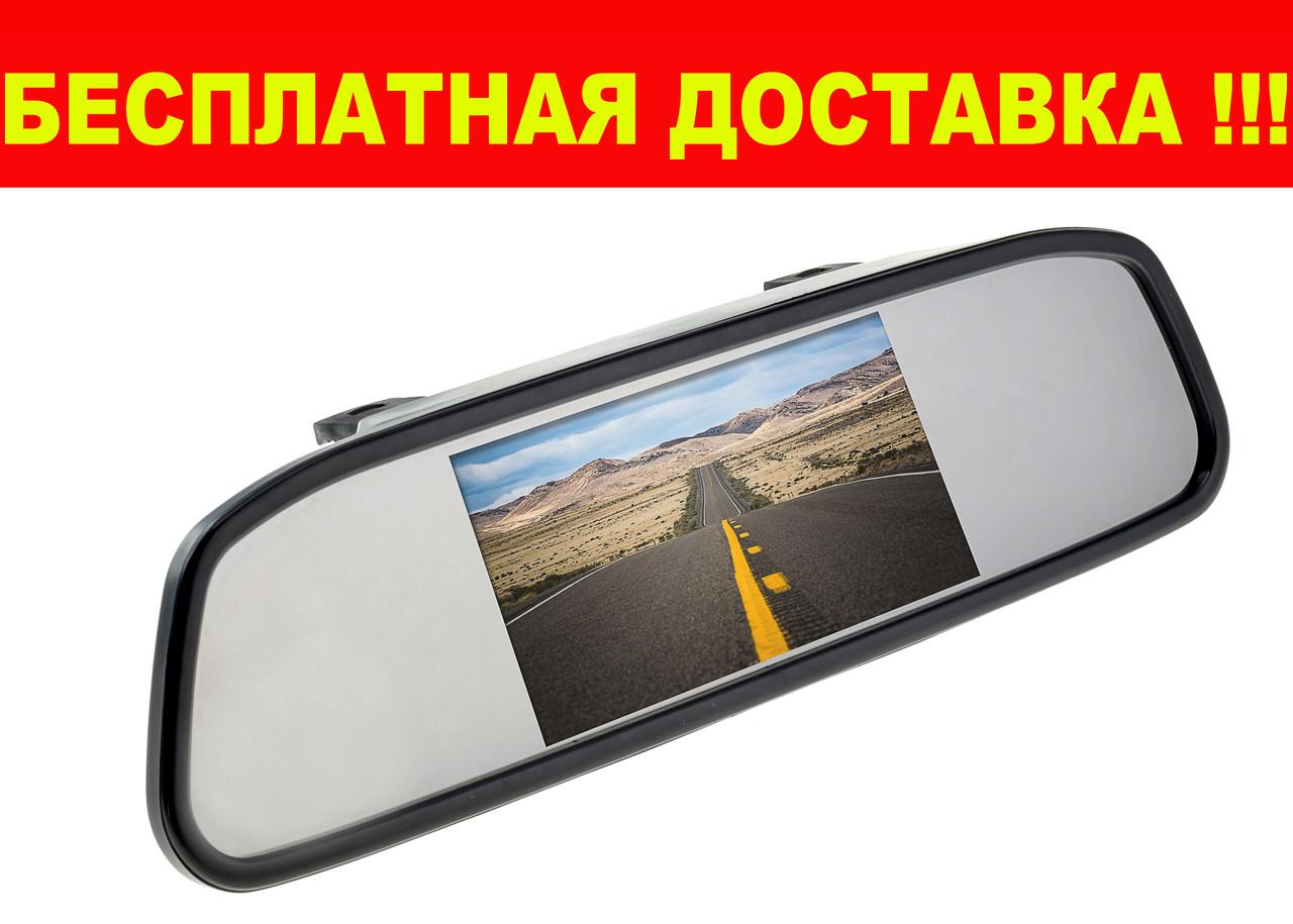 Зеркало CYCLON ET-460 + БЕСПЛАТНАЯ ДОСТАВКА ПО УКРАИНЕ