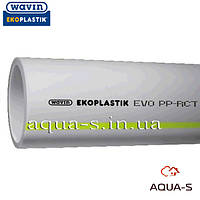 Труба для водоснабжения пластиковая EkoPlastik EVO PP-RCT DN 90