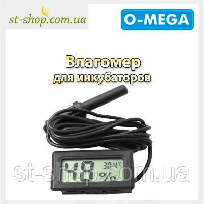 Влагомер Гигрометр Термометр Градусник с выносным датчиком цифровой Черный