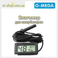 Влагомер Гигрометр Термометр Градусник с выносным датчиком цифровой Черный, фото 1