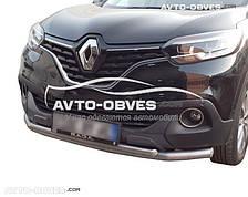 Дуга нижнего бампера двойная Renault Kadjar