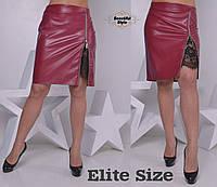 Женская юбка из эко-кожи с кружевом, фото 1