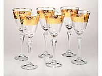 Набор бокалов для вина из 6 шт Crystalex 190 мл, 674-118