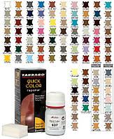 Крем-восстановитель для гладкой кожи Tarrago Quick Color 25 мл цвет антрацитовый (123)