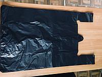 Пакет полиэтиленовый Майка №7 440*750(О)