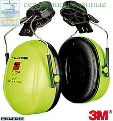 Протишумові навушники на каску Peltor™ OPTIME™ II 3M-OPTIME2-H F