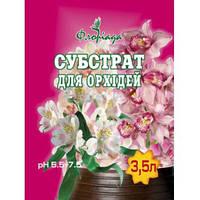 Субстрат для Орхидей Флориада, 3,5 л