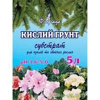 Субстрат Флориада Кислый грунт для азалий, хвойных, рододендронов, 5л