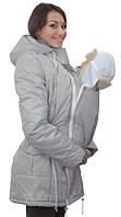 Зимняя куртка для беременных и слингоношения 4в1, серая